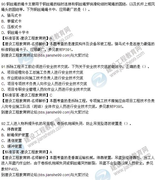 全网首发:U乐娱乐_U乐娱乐平台登录, 优乐国际娱乐手机版