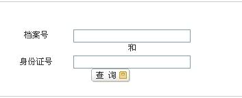 江西省公布2015年二级建造师考试成绩查询时间及入口