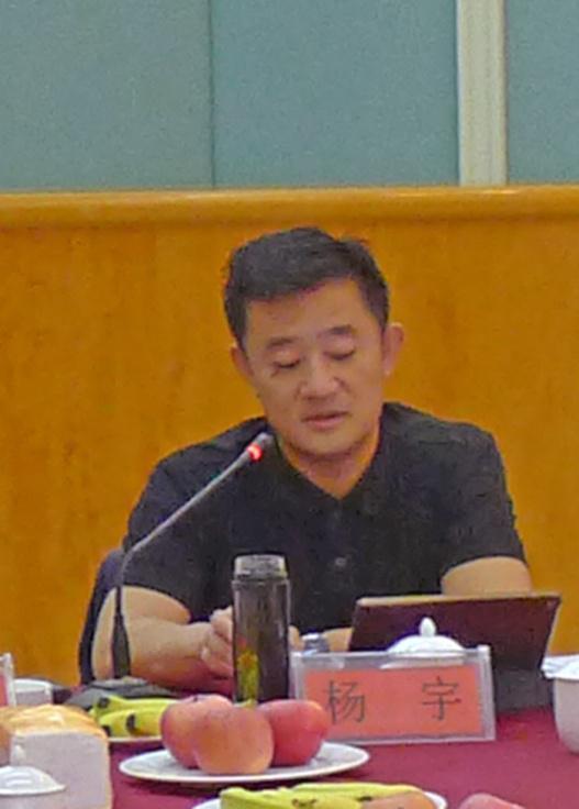 云南省建设监理协会杨宇会长