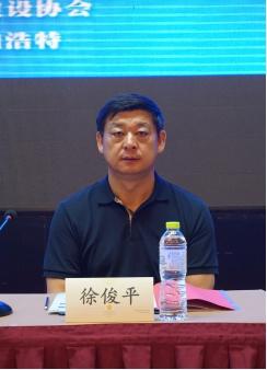 徐俊平同志致大会欢迎词