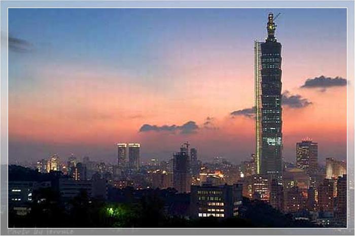 台北标志性建筑