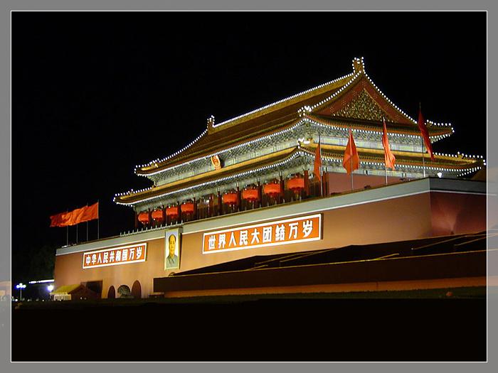 中国标志性建筑 万里长城