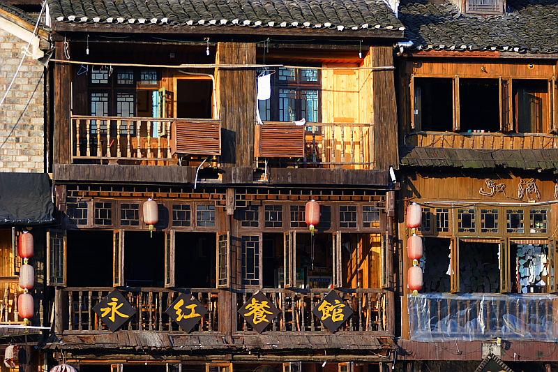湘西古建筑(1)
