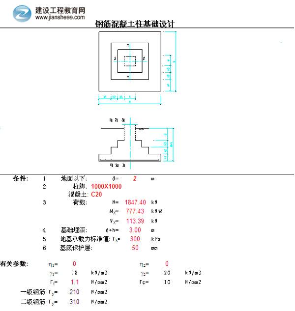 楼房钢筋结构图