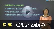 有没有抢红包的qq群:深圳外卖快递行业实行12分管理制 我国外卖产业现状如何
