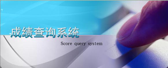陕西省建设厅执业资格注册中心公布2014二建