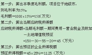 渔药_工资收入证明模板_渔药销售收入