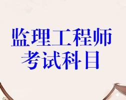 杭州监理工程师图片