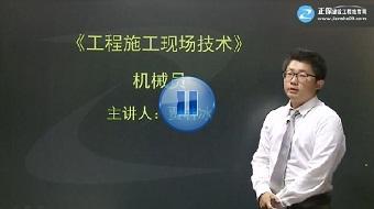 贾若冰老师