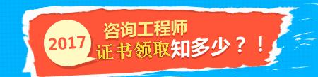 【证书领取】2017年U乐娱乐U乐娱乐考试证书领取时间