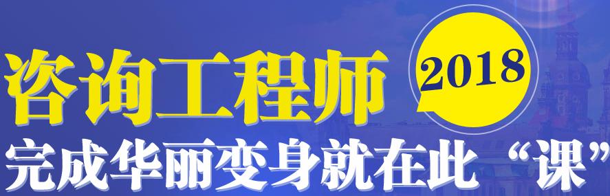 【好消息】2018年U乐娱乐U乐娱乐考试辅导现已全面招生