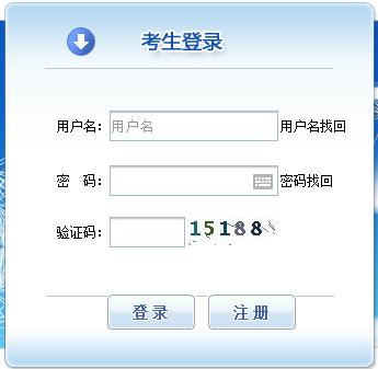 河南建筑师考试咨询电话图片