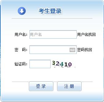 陕西人事检验网公布2017制价工程师报名进心