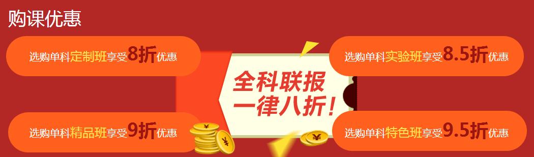 2017年造价U乐娱乐辅导班U乐娱乐这个夏天更优惠
