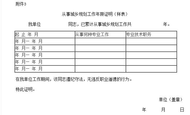 江西2017办法规划师改图图纸catia城乡报名工程图片