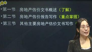 刘薇老师辅导U乐娱乐免费试听
