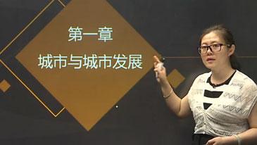 王莎莎老师辅导课程免费试听