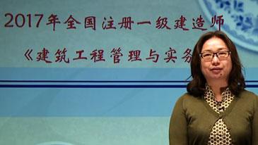 王英老师辅导课程免费试听
