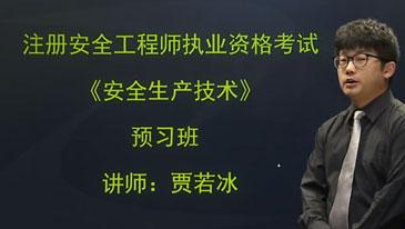 贾若冰老师辅导课程免费试听