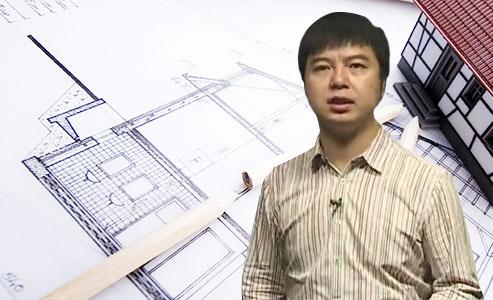 房地产经纪人协理辅导名师视频