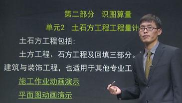 陈江潮老师辅导课程免费试听