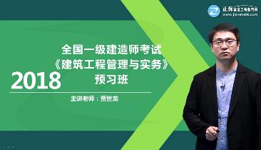 贾世龙老师辅导U乐娱乐免费试听