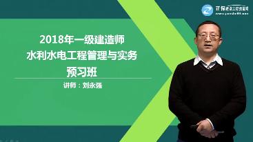 刘永强老师辅导U乐娱乐免费试听