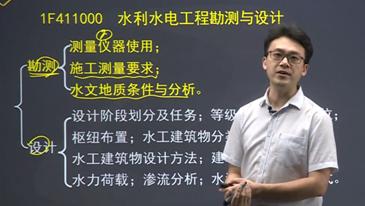 魏东老师辅导课程免费试听