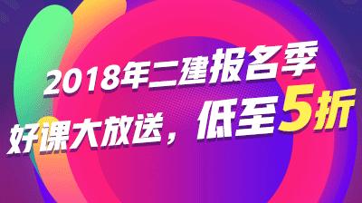 山西二建报名时间2019图片