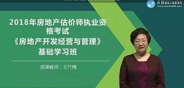 王竹梅老师辅导课程免费试听