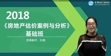 刘薇老师辅导课程免费试听