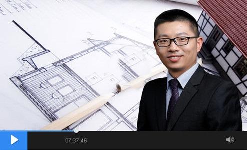 安全工程师辅导名师视频