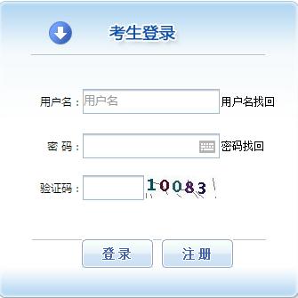 安徽省一级建造师考试时间图片