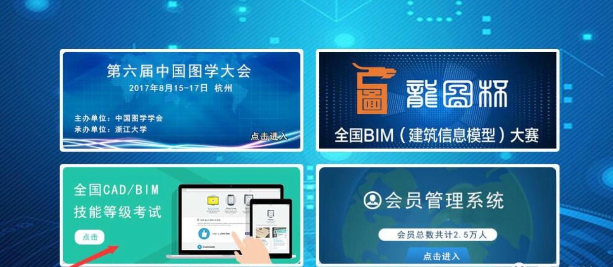 BIM技术品级测验成果究诘