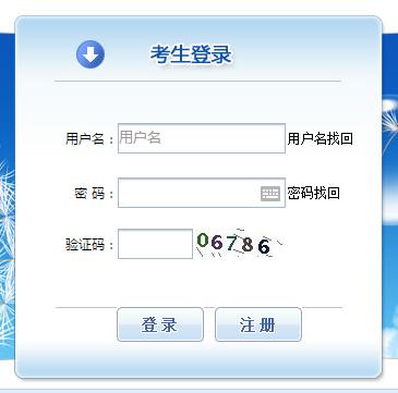 热文:萍乡2019年造价师报名入口在哪里