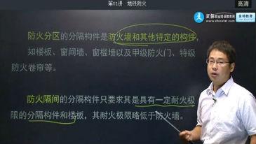 林轩老师辅导课程免费试听