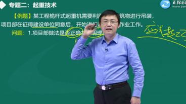 王克老师辅导课程免费试听