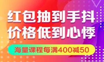 12.12奋斗季 12亿津贴大放送
