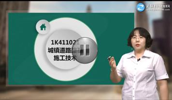 邵宏老师辅导课程免费试听