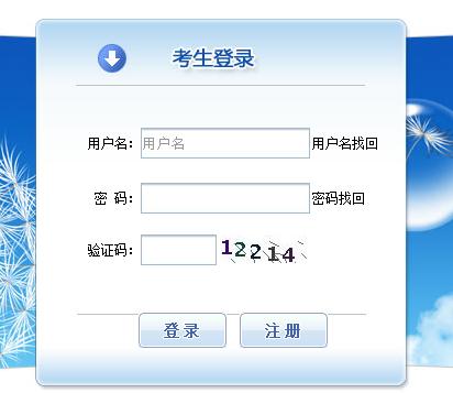 福建2019年监理工程师报名入口