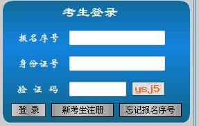 江西2019年二级建造师准考证打印入口