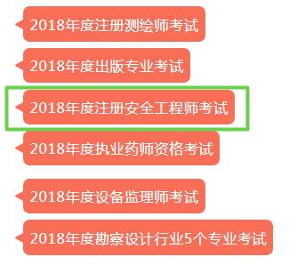 http://www.as0898.com/anshanxinwen/6480.html