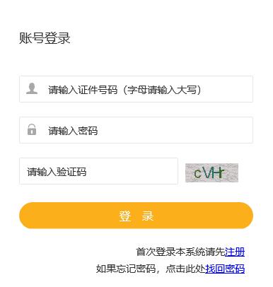 甘肃2019年二级建造师准考证打印入口