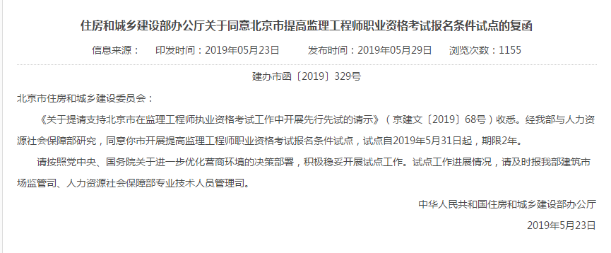 http://www.hljold.org.cn/caijingfenxi/116792.html