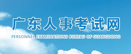 http://www.alvjj.club/guangzhoufangchan/86837.html