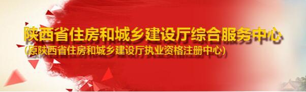 http://www.xaxlfz.com/xianjingji/41477.html