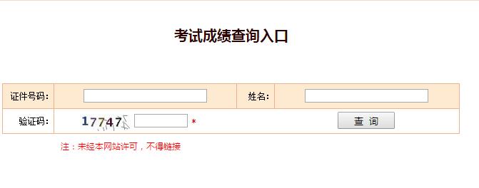 http://www.ddhaihao.com/dandongxinwen/27756.html