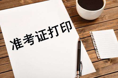 http://www.clzxc.com/tiyuyundong/8418.html