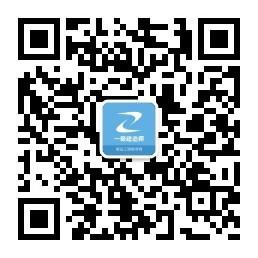 龙岩卫校2020年招生简章图片
