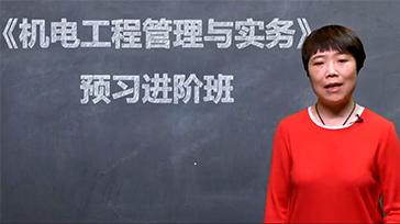 唐琼老师辅导课程免费试听